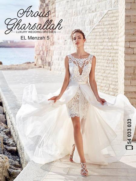 90c7a9610a30b Arous Gharsallah   فستان العروسة - El Menzah 5 - أريانة المدينة - أريانة